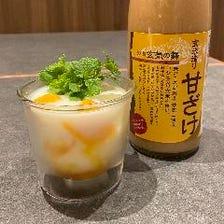 甘酒 MANGO MILK(NON-ALCOHOL)