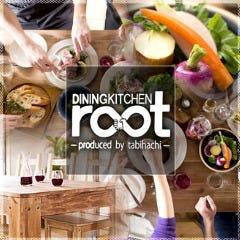 古来種野菜と熟成塩豚のお店 root