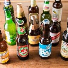 厳選した世界のビールと自然派ワイン