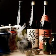 日本全国のお酒をご用意☆