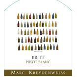 栽培にこだわったワインも豊富です★