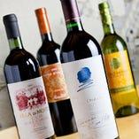 ~豊富なワイン~【フランス産】