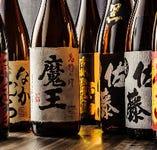 こだわりの焼酎×九州料理、品揃え豊富!