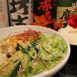 牛ホルモンラーメン(醤油、白味噌)