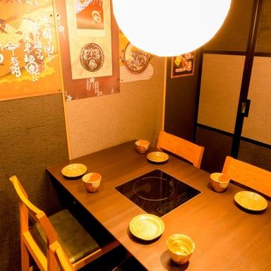 焼肉×赤から鍋 赤から 上尾駅東口店  コースの画像