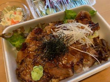日本料理 さかぐら  メニューの画像