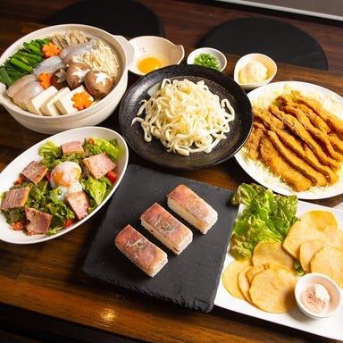 寿司とYシャツとお肉 あるて  こだわりの画像