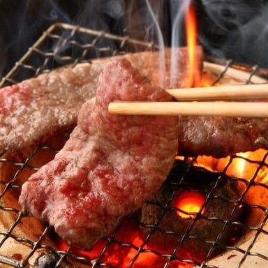 神戸牛取扱店 焼肉 もとやま 恵比寿店 こだわりの画像