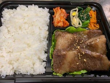 神戸牛取扱店 焼肉 もとやま 恵比寿店 メニューの画像