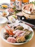 海鮮鍋コース ¥3,500