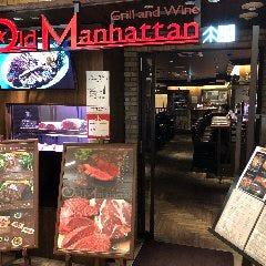 Old Manhattan Tobuhyakkatenikebukuroten
