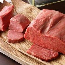高品質な肉質の特選和牛に舌鼓