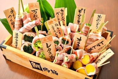 焼鳥・野菜巻き串・餃子 てしごと家新浦安 こだわりの画像
