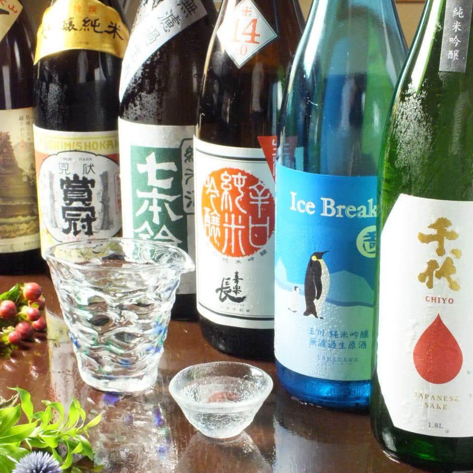 こだわりの地酒と季節の日本酒