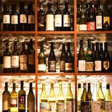 自然なワイン = ヴァン・ナチュール