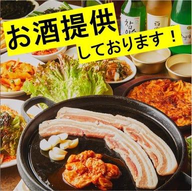 韓無量 小田原店 メニューの画像