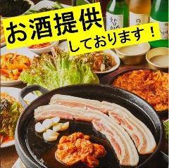 韓無量 小田原店