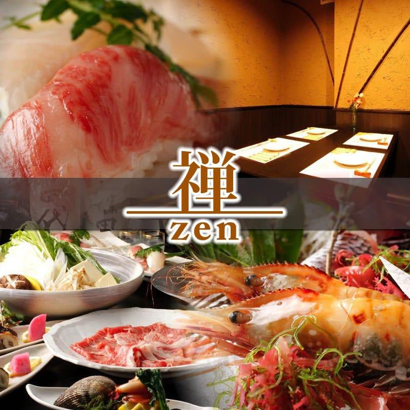 酒菜・鮮魚・仙台牛 禅
