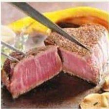 ◆8品◆4480円一番人気コース!リブロースステーキコース(ご宴会・歓送迎会・ぐるなび限定) 3HOK!飲放付