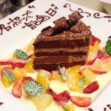 誕生日・記念日にデザートプレート