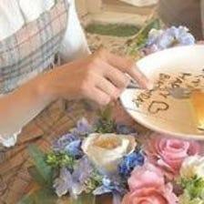 ◆記念日やお誕生日などにおすすめ!