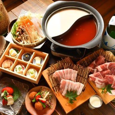 TOUFU-DINING 大豆屋  コースの画像