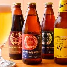 多彩なクラフトビール