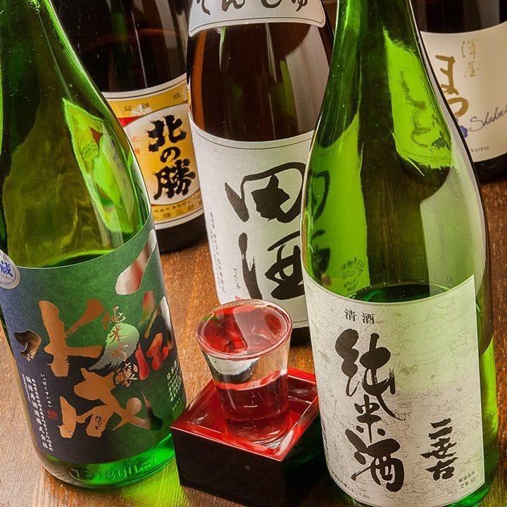 《地酒》北海道の地酒各種!