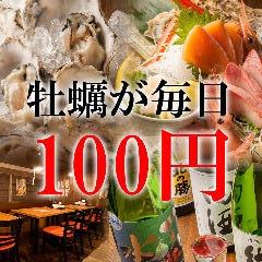 北海道海鮮大衆酒場 くろべゑ 大通本店