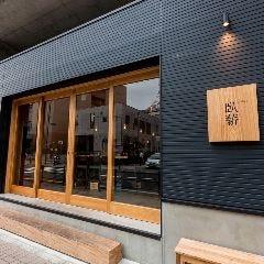 臥薪‐GASHIN‐ 武蔵小杉店の画像その2