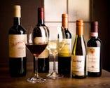 ワインとの相性も抜群です。