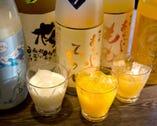 和酒・果実酒も豊富にラインナップ。