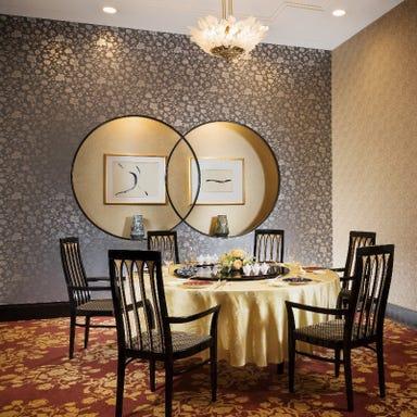 中国料理 春蘭門 ホテル阪急インターナショナル メニューの画像