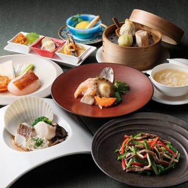 中国料理 春蘭門 ホテル阪急インターナショナル コースの画像