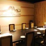 【衛生対策実施店】12名様まで個室で宴会が可能です!