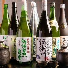 ◆新潟の銘酒に舌鼓