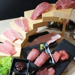 焼肉 韓国料理 明