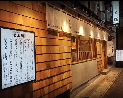 魚貝・鶏料理・日本酒 とよ新 神戸三宮