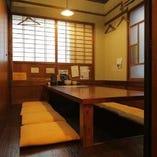 【掘りごたつ個室/2~20名様】昭和のドラマにでてきそうな個室の食卓