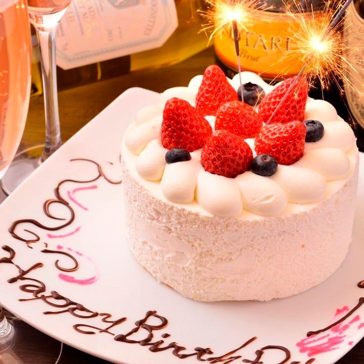 最っ幸ーーの記念日を演出! 事前予約でホールケーキもご用意☆