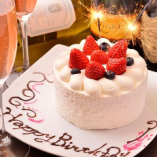 『記念日』を彩るケーキもご用意致します。