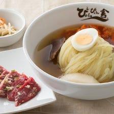 ぴょんぴょん舍 オンマーキッチン イオン盛冈店