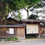 《四季折々の表情》 京都の美しい風景に溶け込む佇まい