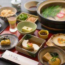 京都・東山で、京名物を心ゆくまで