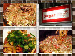 Food&Bar Sugar Ray (シュガーレイ)