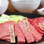 上焼肉定食(牛3種盛)