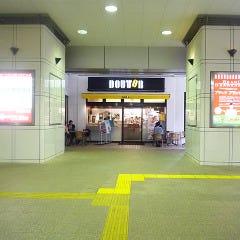 JR石川町駅 (中華街口)改札を出て左折します