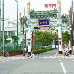 白と緑を基調とした西門(延平門)が見えます。ここから中華街に入ります。 西門通りを200mほど直進します。