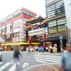 五差路に突き当たります。赤を基調とした善隣門が見えます。 門をくぐった道が中華街歩きの目印となる「中華街大通り」です。 直進します。