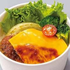 チェダーチーズのデミハンバーグ丼